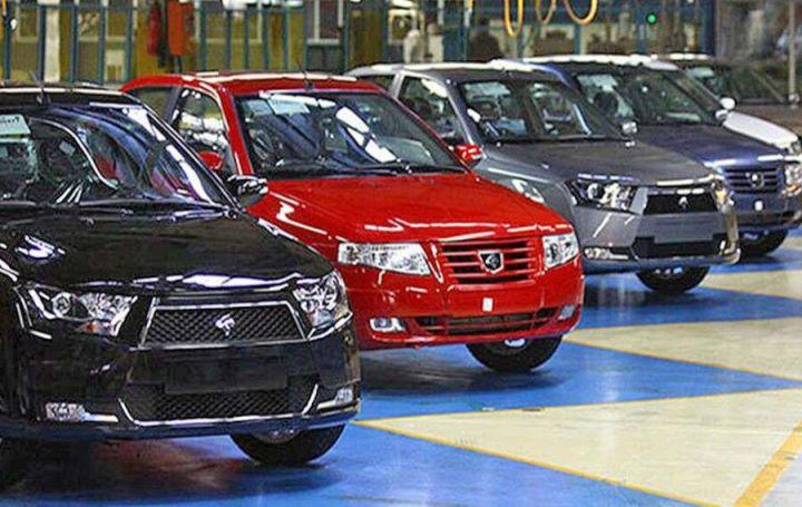 آغاز فروش فوقالعاده جدید ایران خودرو؛ اعلام قیمتهای مصوب | کدام خودروها عرضه میشوند؟