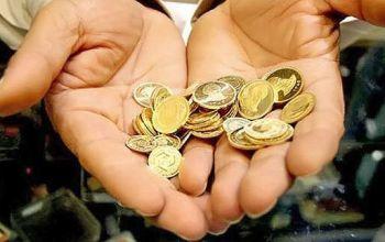 سکه؛ ۱۳ میلیون و ۵۰ هزار تومان | جدیدترین قیمت طلا و انواع سکه در ۲۱ آبان 99