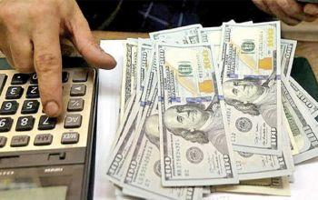 بازگشت دلار به کانال ۲۸ هزار تومان - آخرین قیمت ارزها در ۲۹ مهر ۹۹